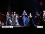 В Большом театре состоялась премьера оперы Джузеппе Верди «Дон Карлос»